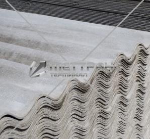 Шифер 7-волновой в Атырау