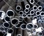 Труба стальная холоднодеформированная в Атырау № 4