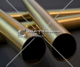 Труба латунная в Атырау № 6