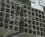 Труба профильная 150х150 мм в Атырау № 2