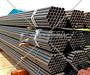 Труба стальная водогазопроводная (ВГП) ГОСТ 3262-75 в Атырау № 4