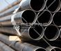 Труба стальная водогазопроводная (ВГП) ГОСТ 3262-75 в Атырау № 6