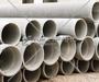 Труба канализационная 200 мм в Атырау № 4